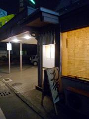 二本木の天ぷら屋さん 天重(てんしげ)で天重!