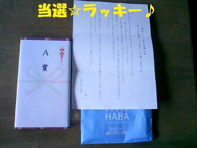 DCF_0002_20090510155753.jpg