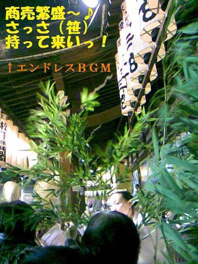 DCF_0004_20100116190725.jpg