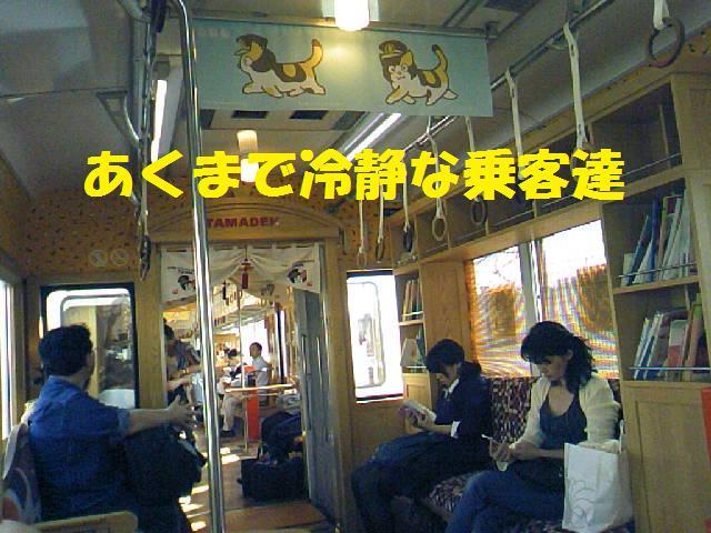 DCF_0006_20091018231022.jpg