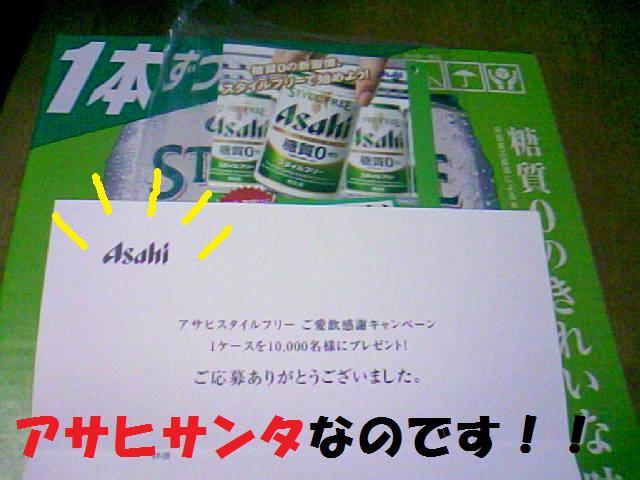 DCF_0007_20081225021933.jpg