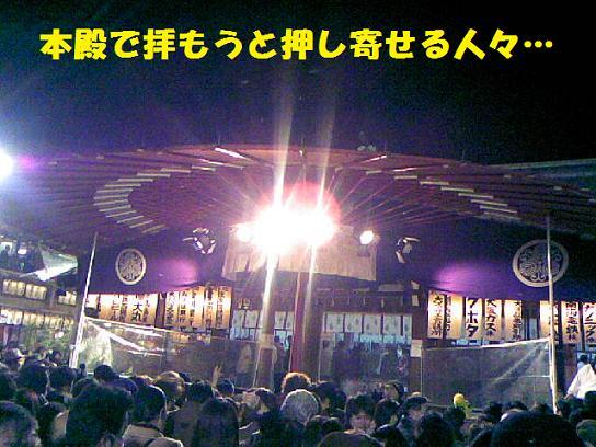 DCF_0010_20100116191330.jpg