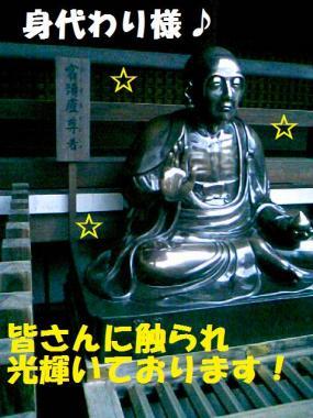 DCF_0028_20090203234207.jpg