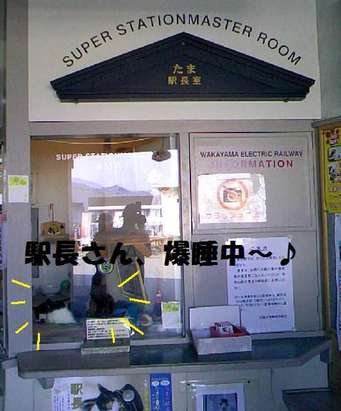 DCF_0029_20091021224112.jpg