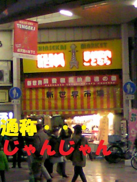 DCF_0042_20090112161413.jpg