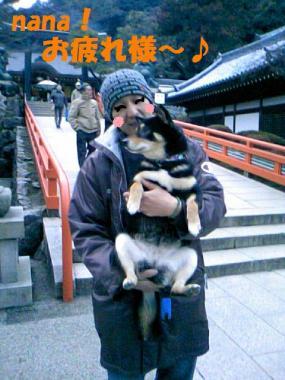 DCF_0044_20090204002614.jpg