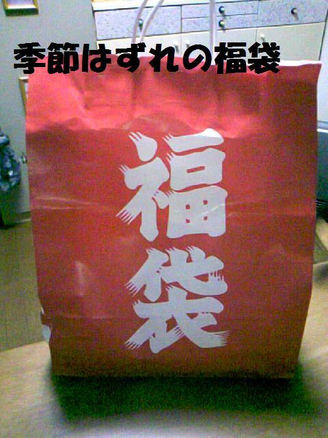 DCF_0046_20090320010800.jpg