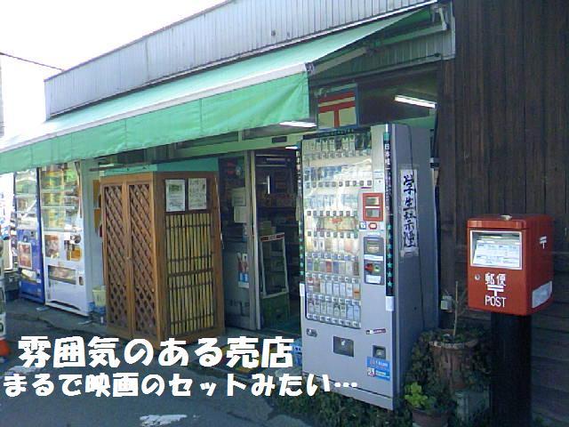 DCF_0046_20091021170346.jpg