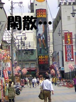 DCF_0047_20090528083430.jpg
