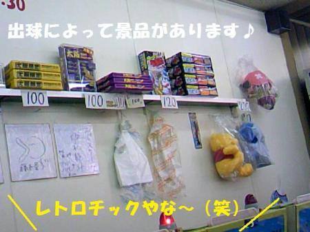 DCF_0052_20090528092631.jpg