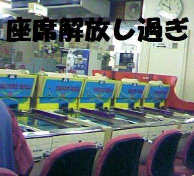 DCF_0053_20090528091048.jpg