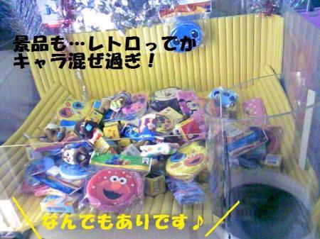 DCF_0056_20090528093005.jpg
