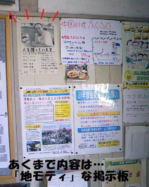 DCF_0056_20091021224118.jpg