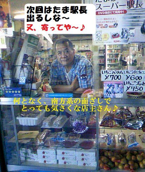 DCF_0060_20091021231955.jpg