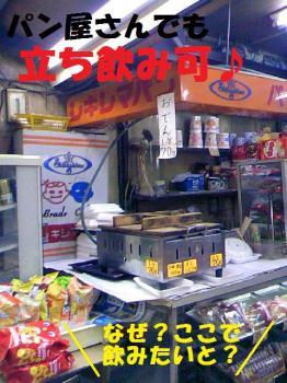DCF_0064_20090528101404.jpg