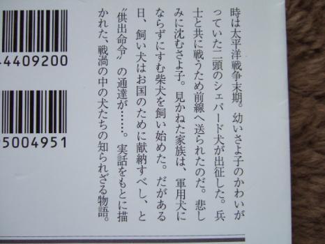 DSCF4386.jpg