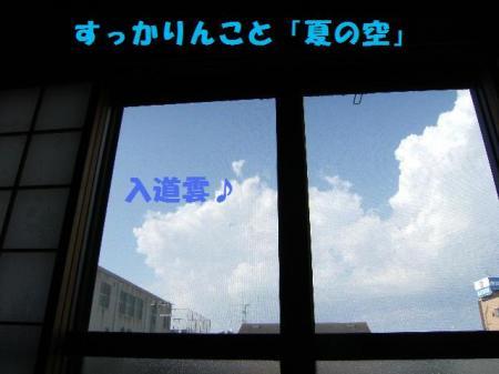 DSCF6729.jpg