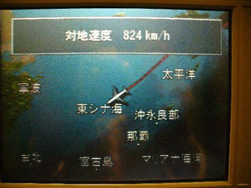 沖縄上空のナビ画面