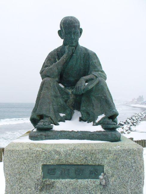 石川啄木の像