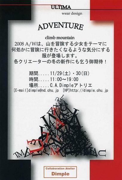 はがき200811