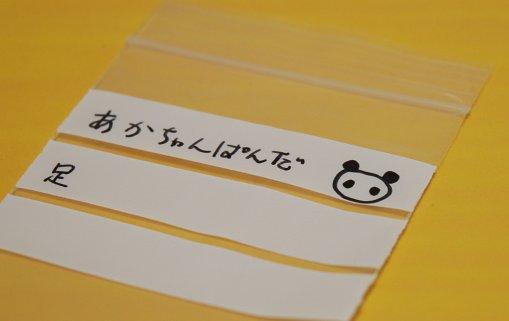 fukuro11-2.jpg