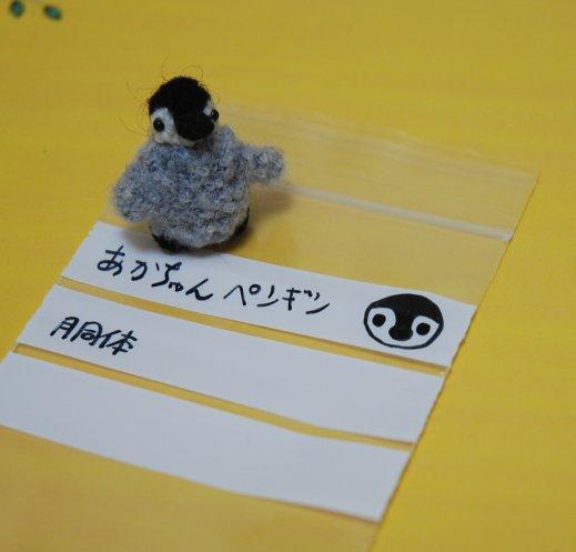 fukuro11-4.jpg