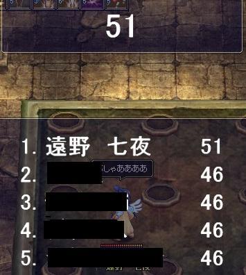 1位ぃぃぃぃ