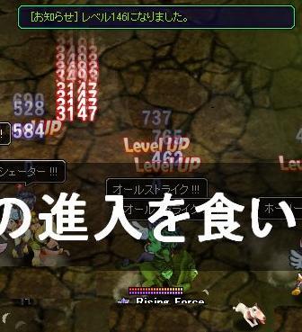 Σ(゚□゚(゚□゚*)ナニーッ!!