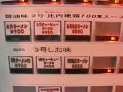 RIMG3009.jpg