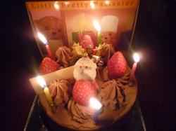 私の誕生日ケーキ