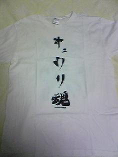 kyuuri2.jpg