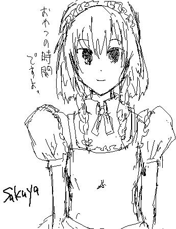 sakuya.png