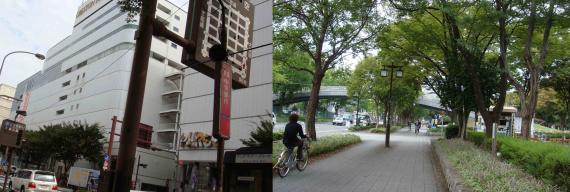 着、名古屋駅へ