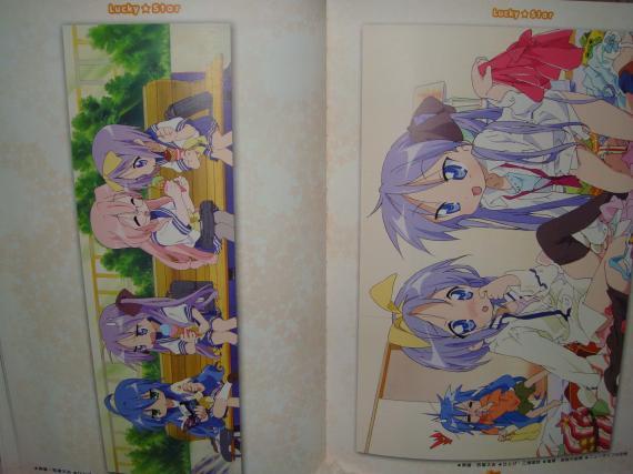 40コンプHs vol,5 ニュータイプ9月号