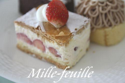 ミルフィーユ