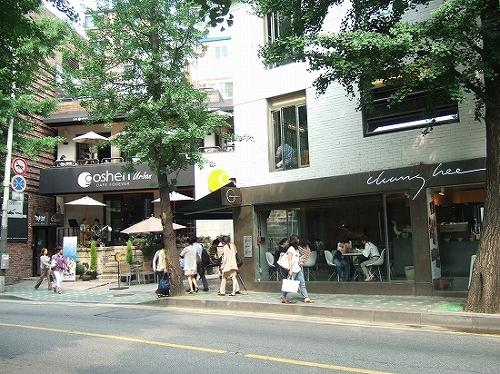 13カフェ