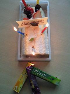 亀ばしでケーキ09