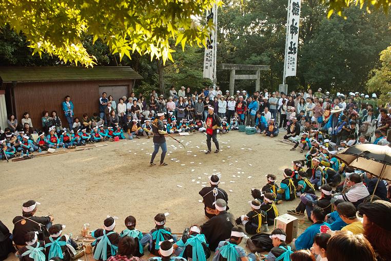 八剣神社 お祭り 奉納