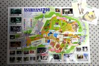 動物園MAP