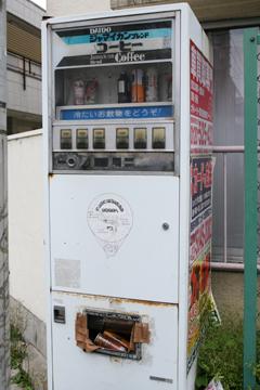懐かし自販機