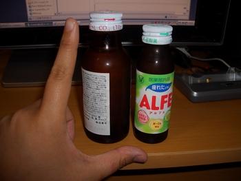 2008_04_27_02.jpg