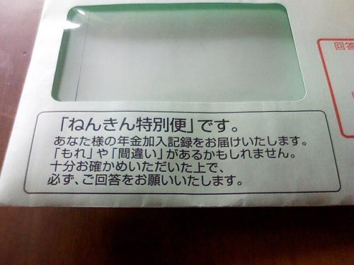 20081003082315.jpg