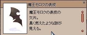 RO-244.jpg