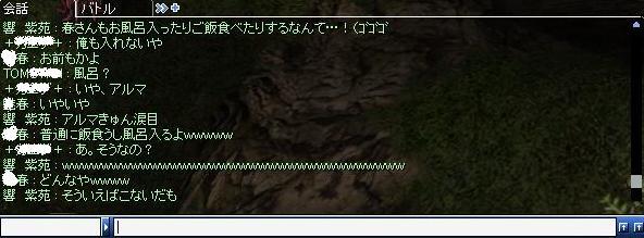 RO-255.jpg