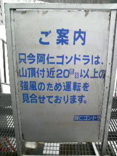 20090306084906.jpg
