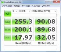 新ファーム導入後、Intel SSD Optimizer実行後