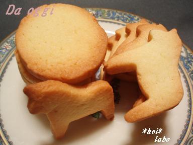 d クッキー