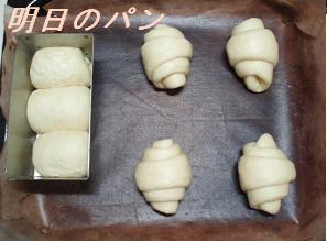 18パン2
