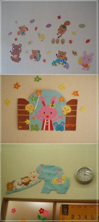 託児所の壁