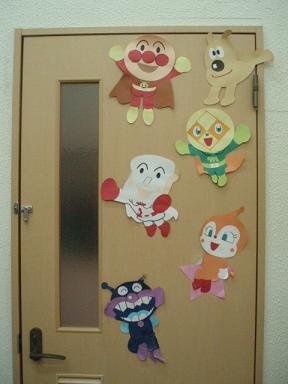 託児所のドア